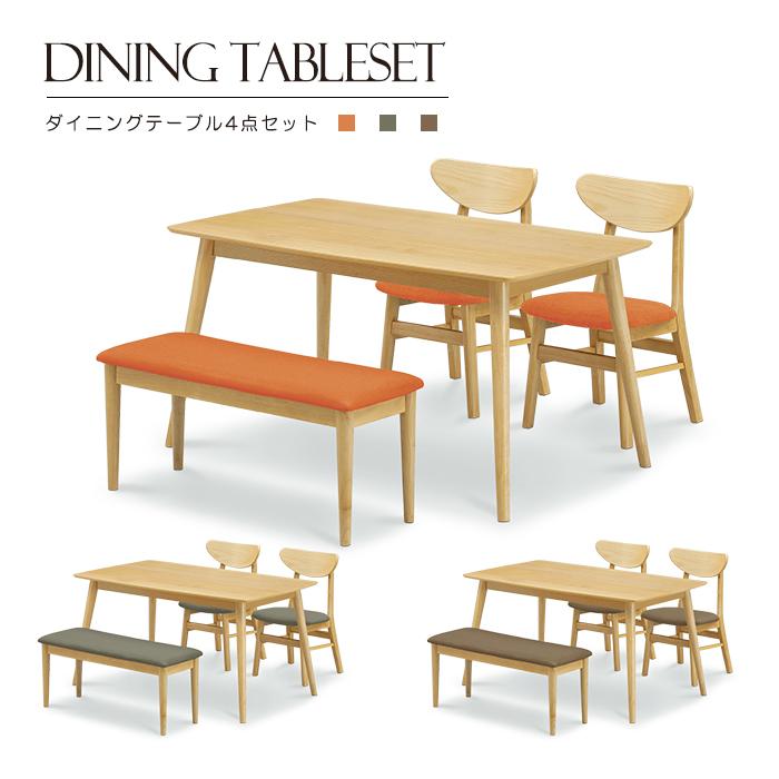 ダイニングテーブルセット 4人用 ベンチ ダイニングセット ダイニングテーブル4点セット 4人掛け 食卓セット 北欧モダン ウォールナット突板 ファブリック リビング