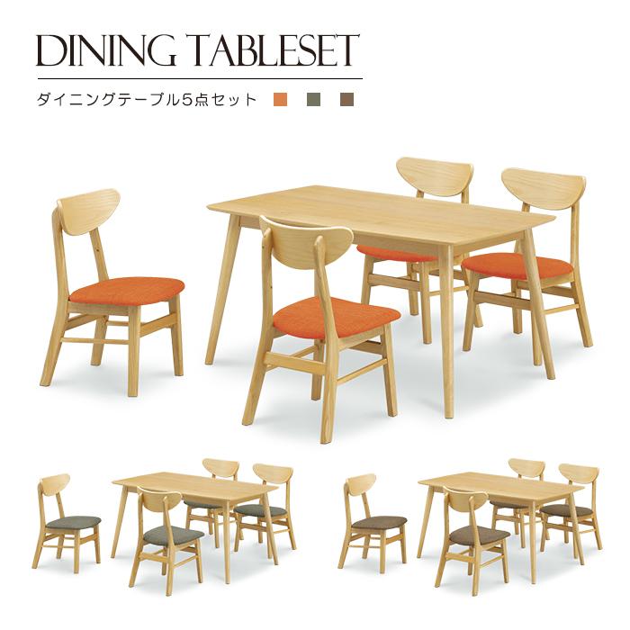ダイニングテーブルセット 4人掛け ベンチ 変形ダイニングセット ダイニングテーブル4点セット 4人用 食卓セット 北欧モダン ウォールナット突板 ファブリック リビング