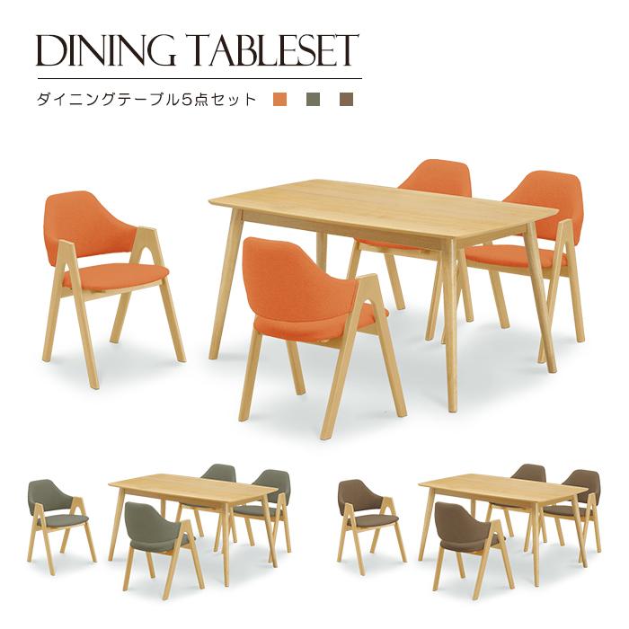 ダイニングテーブルセット 5点セット 4人用 ダイニングセット モダン 4人掛け ハイバックチェア シンプル オーク突板 合成皮革 PVC 食卓セット ナチュラル ダークブラウン