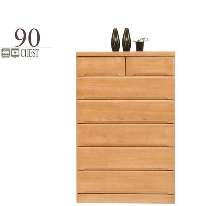 チェスト ハイチェスト 幅90cm 6段 完成品 収納タンス 木製 桐無垢 衣類収納 ナチュラル モダン 日本製