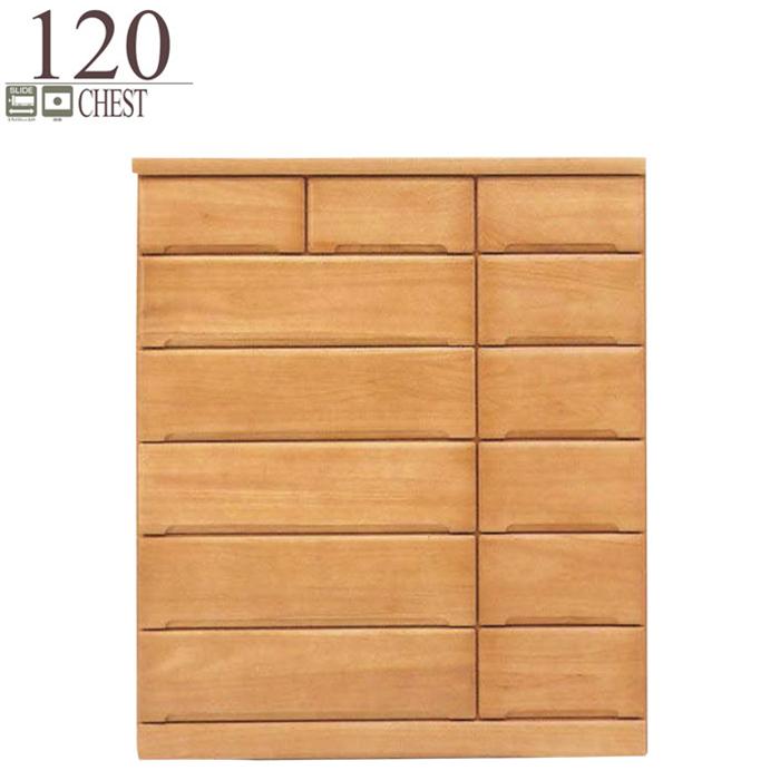 チェスト ハイチェスト 幅120cm 6段 完成品 収納タンス 木製 桐無垢 衣類収納 ナチュラル モダン 日本製