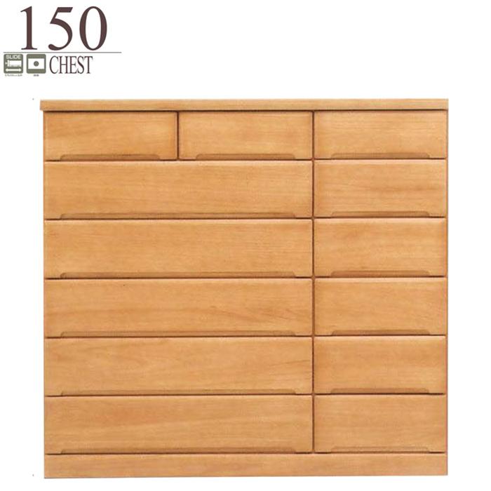 ワイドチェスト ハイチェスト 幅150cm 6段 超大型 大容量 木製 桐無垢 衣類収納 ナチュラル おすすめ 日本製