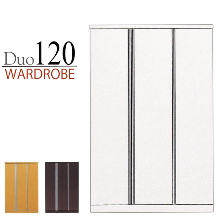 ワードローブ クローゼットタンス ブレザータンス 完成品 幅120cm 洋服掛け 衣類収納 壁面収納 大容量 大型 シンプル モダン 国産