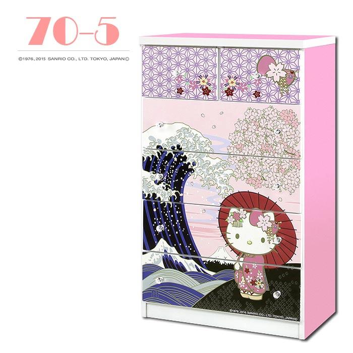 ハローキティ サンリオ 完成品 リビングチェスト ハイチェスト 幅70cm-5段 木製 ピンク ジャパン