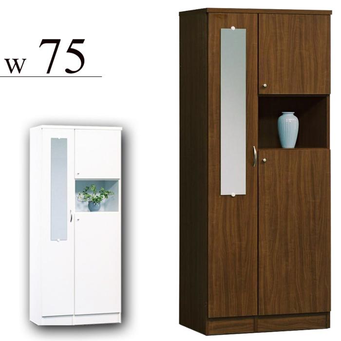 シューズボックス 完成品 幅75cm 下駄箱 ハイタイプ 木製 国産 日本製 収納家具 鏡付き 白 茶 ホワイト ブラウン モダン シンプル