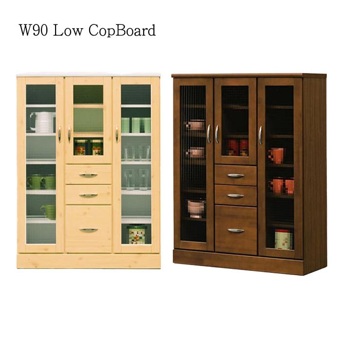 食器棚 キャビネット リビングボード 完成品 幅90cm キッチン収納 カップボード 木製 ガラス扉 国産 おしゃれ