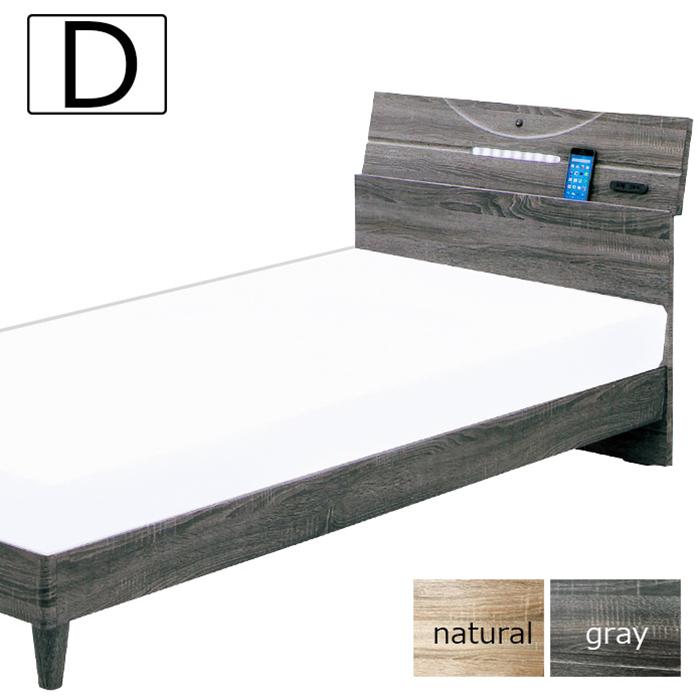 ベッド ダブルベッド すのこベッド ベッドフレーム LEDライト コンセント付き 棚付き ダブルサイズ モダン レトロ