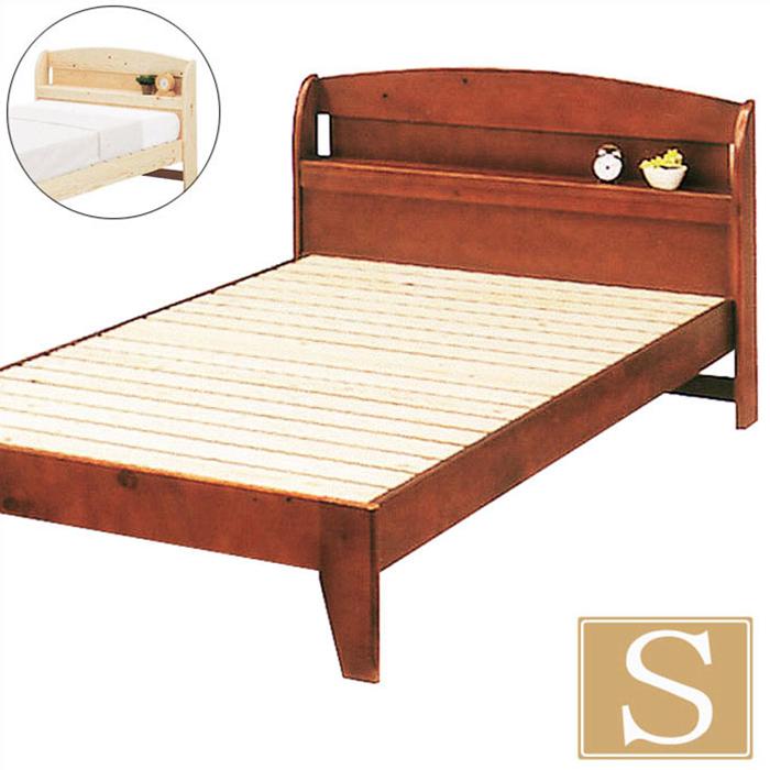 シングルベッド 木製 ベッドフレーム すのこベッド 宮付き 棚付き カントリー調 天然木 パイン無垢