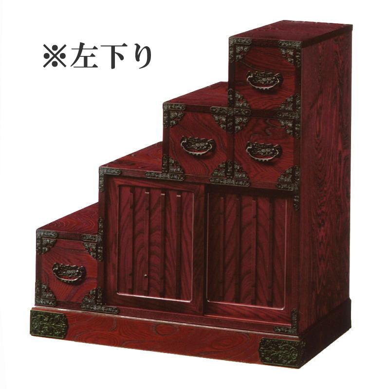 吉野民芸 83 階段箪笥(左下り)