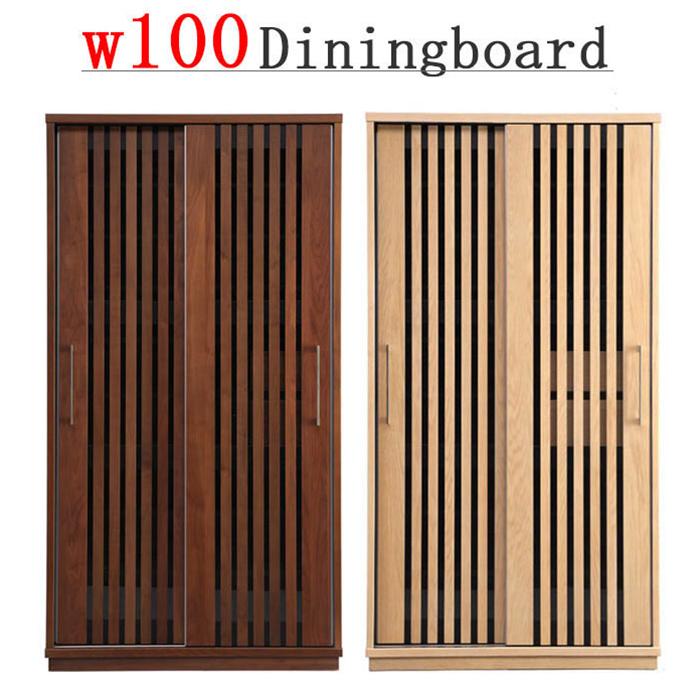 食器棚 幅100cm 完成品 ベトナム製 キッチン収納 ダイニングボード 高さ190cm 木製 引き戸 格子