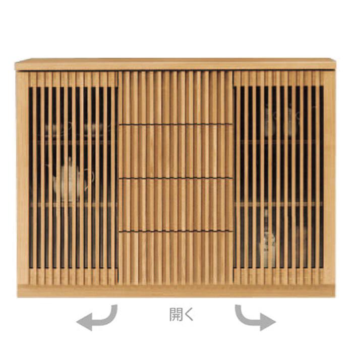 サイドボード キャビネット 完成品 幅120cm 和モダン リビング収納 木製 タモ無垢 格子 ガラス扉 引き出し 大川家具 日本製