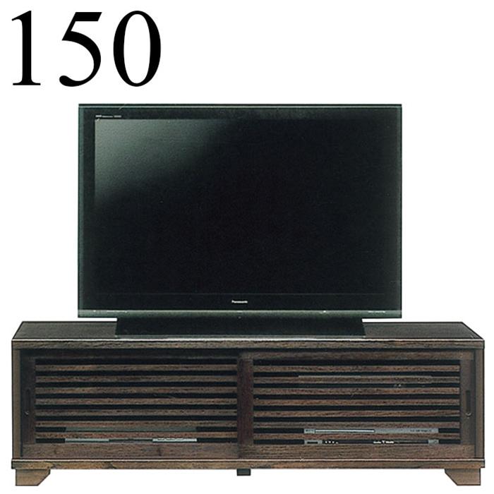 テレビ台 完成品 幅150cm ローボード 和モダン 桐無垢 TV台 木製 格子 ガラス 引き戸 リビング収納 リビングボード ブラウン 日本製