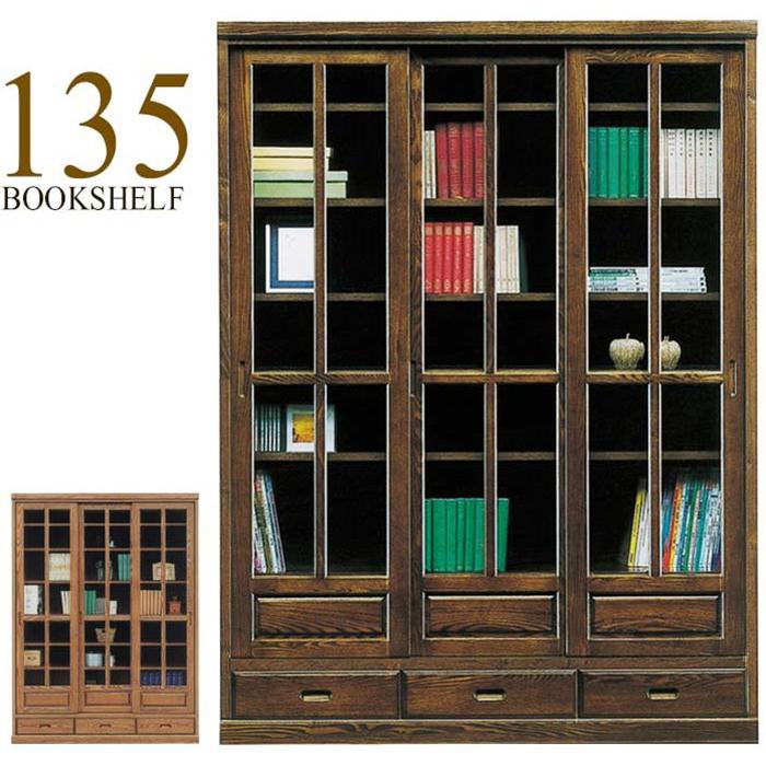 本棚 リビングボード 引き戸 完成品 書棚 和風モダン ガラス扉 幅135cm 日本製 木製 引き出し収納付き リビング収納 タモ無垢 大容量 大型