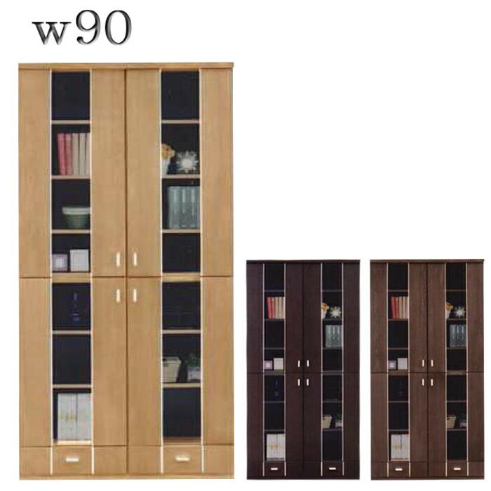 本棚 リビングボード 扉 完成品 幅90cm 木製