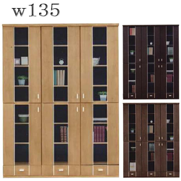 本棚 リビングボード 扉 完成品 幅135cm 木製