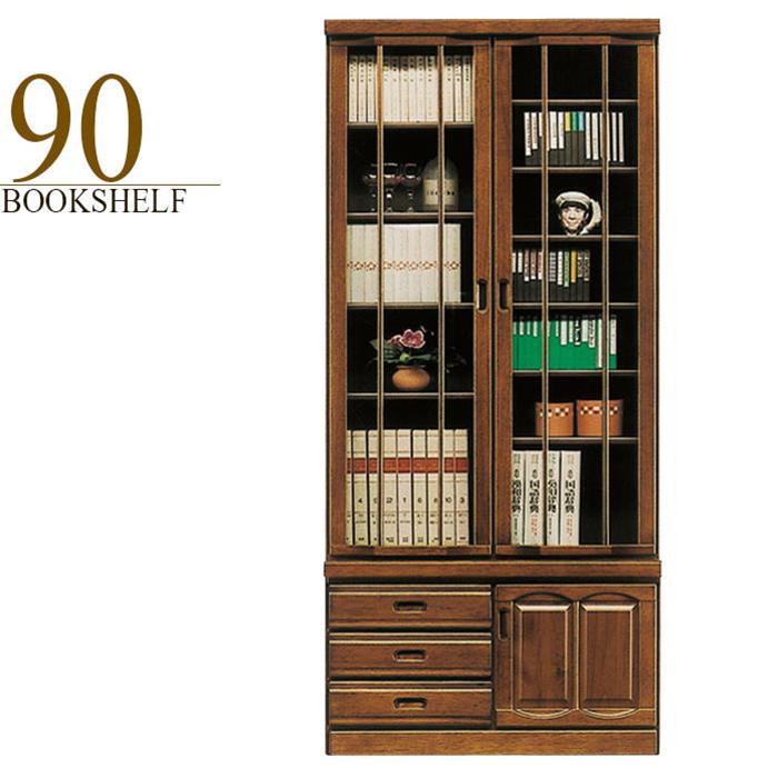 本棚 書棚 リビングボード 完成品 幅90cm 和風モダン ガラス扉 ケバンス無垢 木製 引き出し付き リビング収納 大川家具