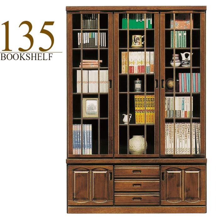 本棚 書棚 リビングボード 完成品 幅135cm 和風モダン ガラス扉 ケバンス無垢 木製 引き出し付き リビング収納 大川家具 大容量 大型