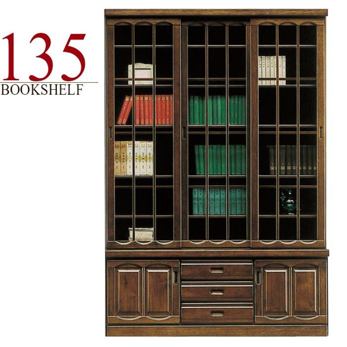 本棚 書棚 リビングボード 書斎 135cm幅 和風 和室 ガラス扉 ケバンス無垢 木製 引き出し付き 書架 書籍 大容量 大型 ビッグ ワイド
