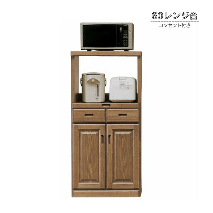 レンジ台 60cm幅 スリム レンジボード キッチン収納 木製 タモ 和風 キッチンボード コンパクト コンセント付き 日本製