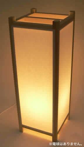 手作り角行灯 Lサイズ ベース450 電球なし
