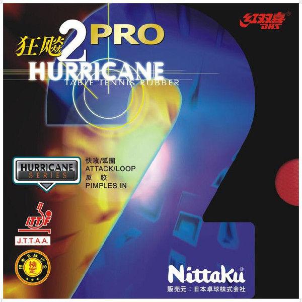 卓出 ニッタク 情熱セール Nittaku 卓球ラバー キョウヒョウプロ2 NR-8677 20 71