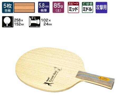 ニッタク卓球ラケット佳純ベーシック FL NE-6839 サービス 高品質