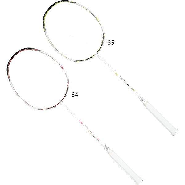 バドミントンラケット ミズノ MIZUNO NEW アルティウス06 売れ筋ランキング 35 73JTB060 64