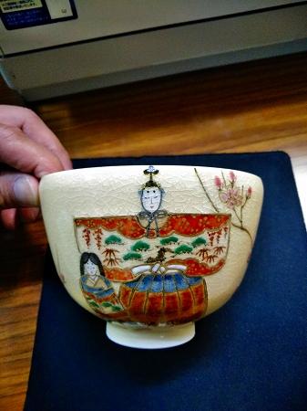 【 茶道具・抹茶茶碗 】茶碗 雛絵、山川敦司作--参考品