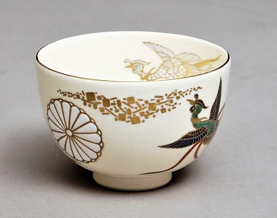 令和元年 御大典記念茶道具 抹茶茶碗仁清 鳳凰菊紋杉田祥平 清閑寺窯