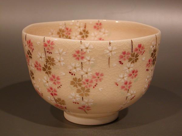 茶道具 抹茶茶碗枝垂桜(しだれざくら)京都 山川敦司作