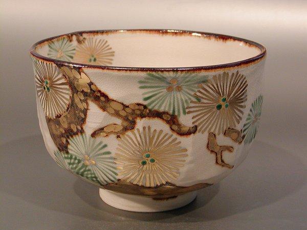 茶道具 抹茶茶碗 唐松(からまつ)京都 山川敦司作