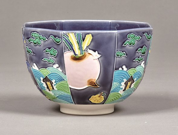 茶道具 抹茶茶碗紺紫交趾 八角青海波 松竹梅 子、中村翠嵐作