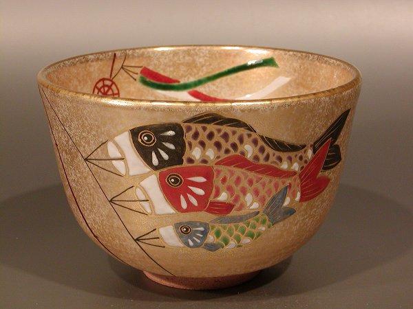 茶道具 抹茶茶碗金砂子 鯉のぼり京焼 伝統工芸士 小倉 亨作