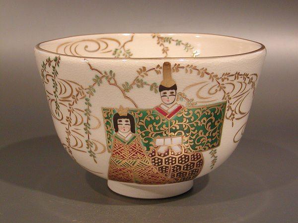 茶道具 抹茶茶碗色絵 立雛画京都 相模竜泉作