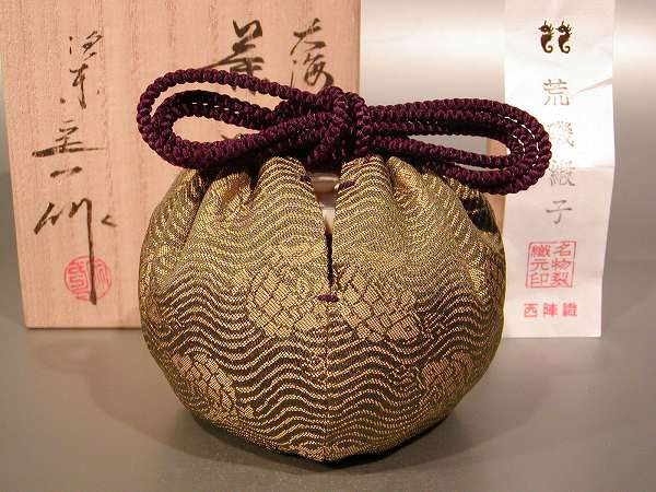 茶道具 茶入大海 (仕服―荒磯緞子―西陣織)京都 桶谷定一作