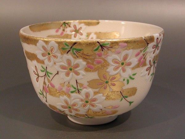 【 茶道具・抹茶茶碗 】茶碗 色絵 金箔霞 桜、山本閑人作