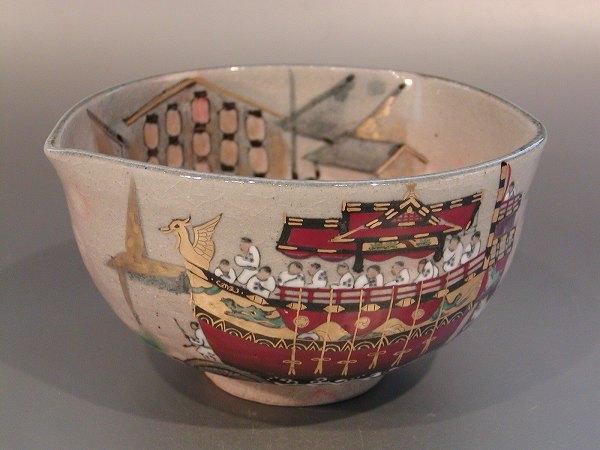 茶道具 抹茶茶碗乾山 船鉾(ふねぼこ)寺尾陶象作