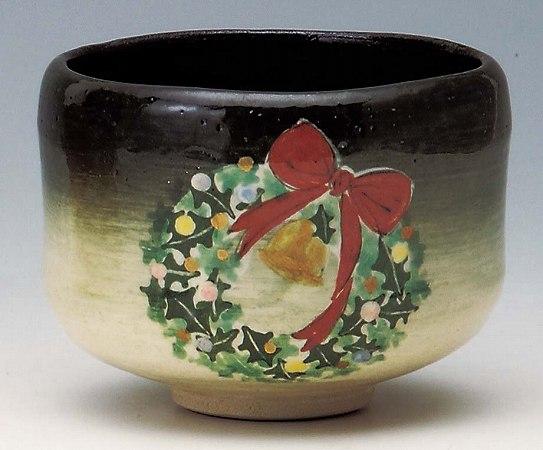 茶道具 楽茶碗クリスマスリース京焼 吉村楽入 楽入窯作