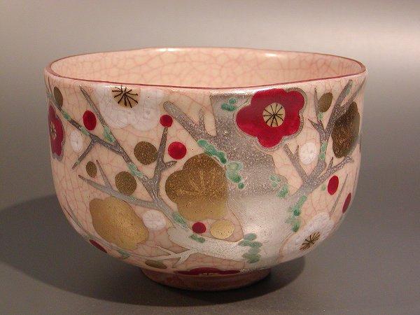 茶道具 抹茶茶碗乾山写 紅白古梅絵京焼 清和窯原 清和(賢次)作