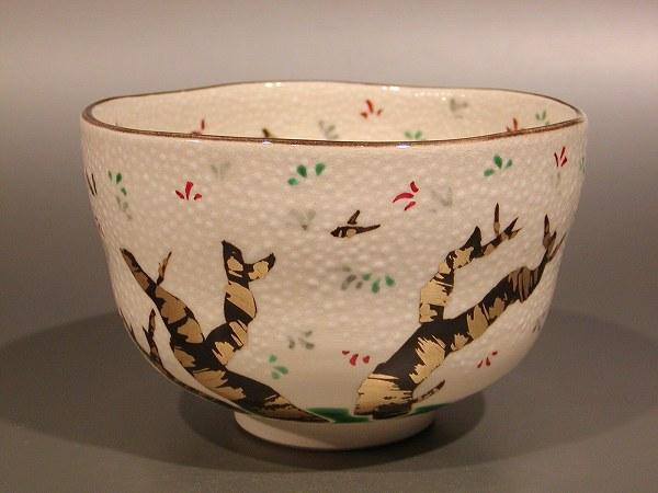 茶道具 抹茶茶碗色絵 桜の図京都 八代 高橋道八作