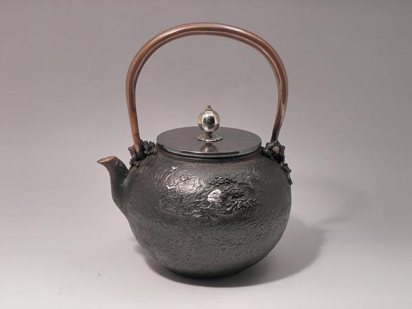 茶器・茶道具鉄瓶 古城(こじょう)喜多 庄兵衛作