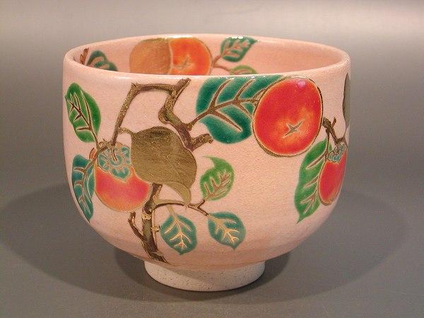 茶道具 抹茶茶碗灰釉 柿絵花蝶窯 手塚石雲作