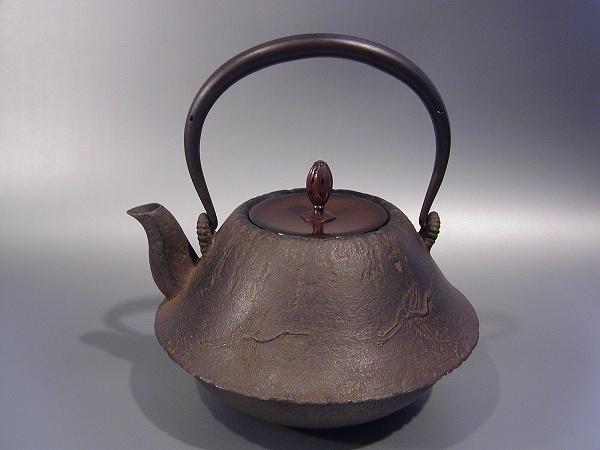 茶器・茶道具 鉄瓶富士形 飛鶴の図手塚 圭成作