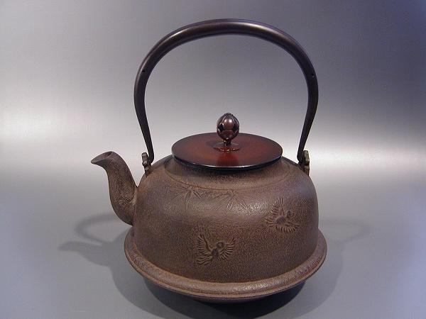 茶器・茶道具 鉄瓶真形(しんなり)笹に雀の図手塚 圭成作
