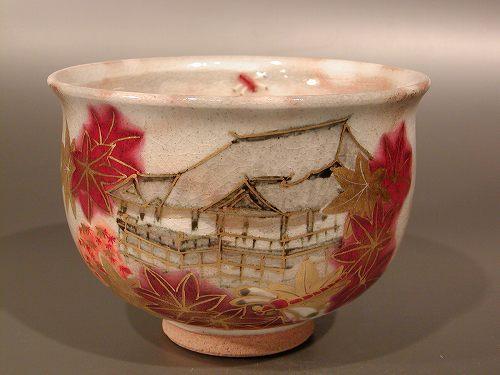 茶碗 清水寺の紅葉、 寺尾陶象作