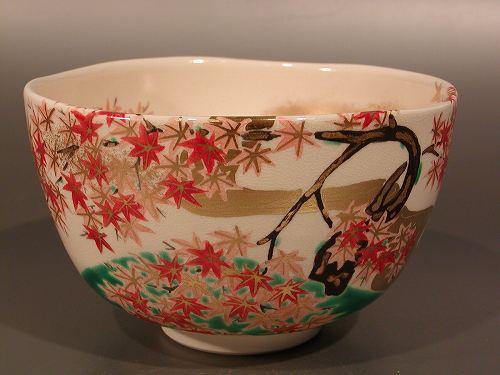 茶道具 抹茶茶碗仁清写 紅葉に流水京焼 東福窯 中村能久(よしひさ)作