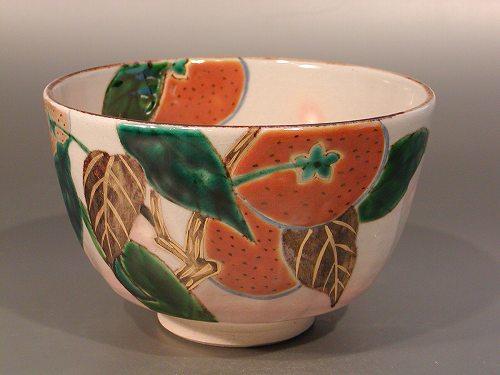 茶碗 橙(だいだい)、鈴木一点作