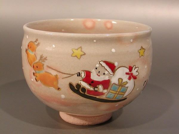 茶碗 クリスマス(サンタクロース)絵、 田中香泉作