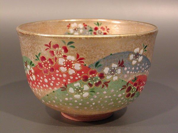 茶道具 抹茶茶碗金砂子 山桜京焼 伝統工芸士 小倉 亨作