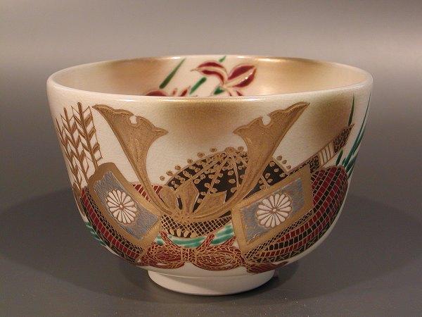 茶道具 抹茶茶碗 仁清 兜(かぶと)、京焼 伝統工芸士 加藤如水作